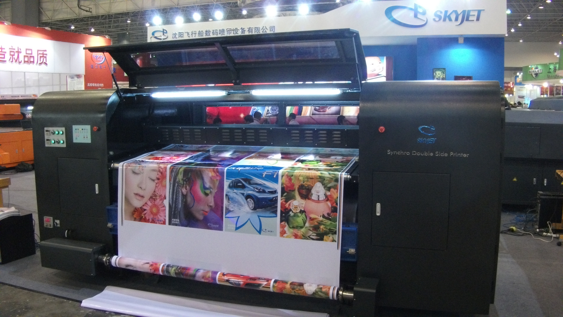 Smart Double Side printer - ISA 2011